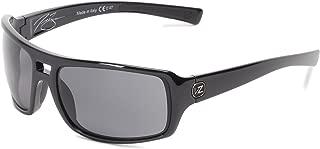 Best von zipper hammerlock sunglasses Reviews