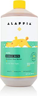 Alaffia - Everyday Shea Bubble Bath, Babies and Kids, Gentle Support to Clean, Moisturize, and Calm with Shea Butter, Lemo...
