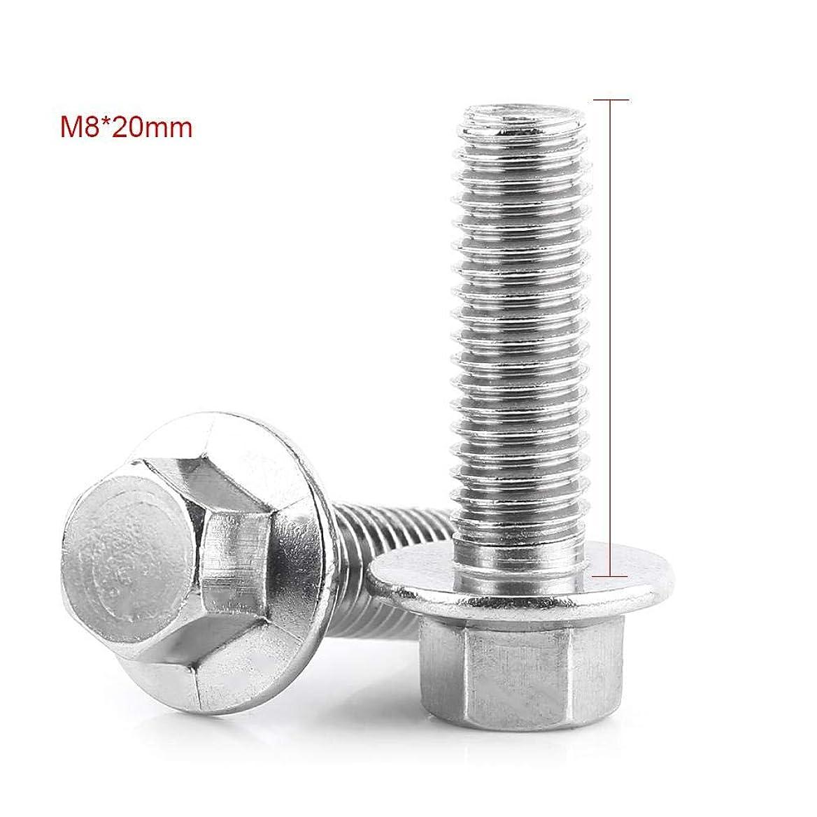 湿気の多いデッドロックカジュアル信頼性の高いハードウェア10個M8ステンレス鋼SS304六角ドライブフランジネジキャップヘッドワッシャーボルト(M8*20)