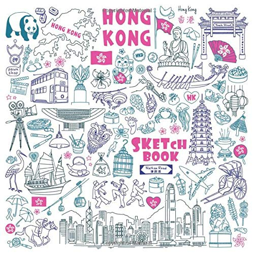 HONG KONG Sketch book: A Large Square Sketchbook with Blank Graph Paper and White Paper - 100 Pages ( 8.5' x 8.5' ) for Drawing, Sketching, and Recording Creative Ideas.