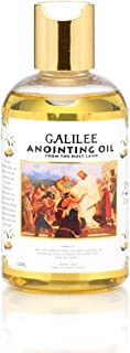 Pure Anointing oil (4oz)