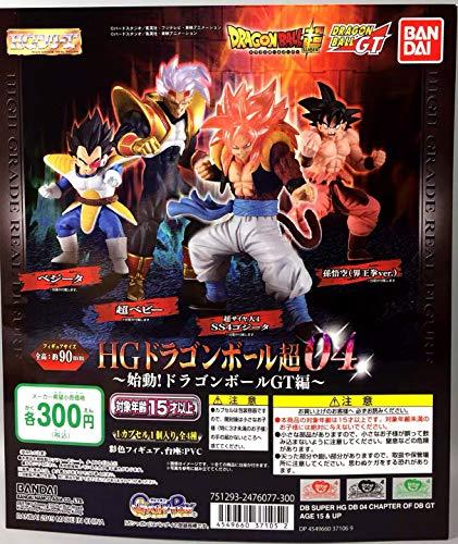 DB Dragon Ball Super HG 04 Ultimate Soldiers Goku Vegeta Gogeta SSJ4 Gashapon PVC Figura Model Figurals Dolls