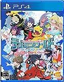 デジモンワールド -next 0rder- INTERNATIONAL EDITION - PS4