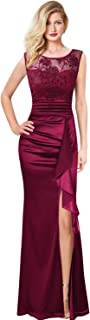Womens Formal Ruched Ruffles Evening Prom Wedding Party Maxi Dress