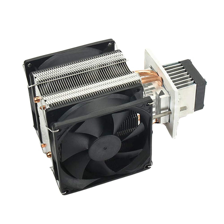 106sasuppg 12V Fan Cooler Electronic Semiconductor Refrigerator Radiator DIY PC Heatsink