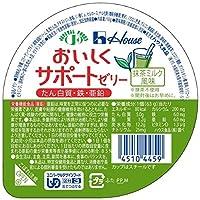 おいしくサポートゼリー 抹茶 63g(1個) ハウス食品