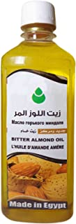 Bitter Almond Oil Pure Organic Virgin Face Skin Care Removes Wrinkles Eczema (250 ml = 9 oz)