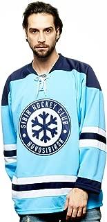 Best sibir novosibirsk jersey Reviews