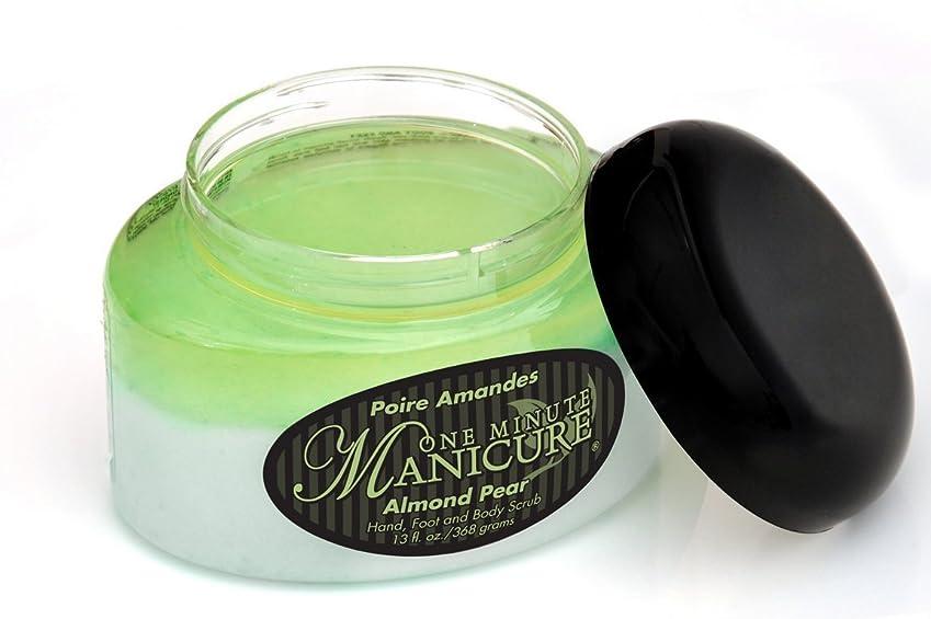 畝間たぶん乞食One Minute Manicure 保湿、ソルトスクラブ - 13オンス|プロ、再調整&潤い肌を剥離するように処方|植物油で強化&ナチュラル海塩(アーモンド梨)