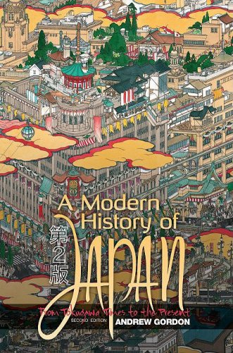 A Modern History of Japan: From Tokugawa Times to the Presentの詳細を見る