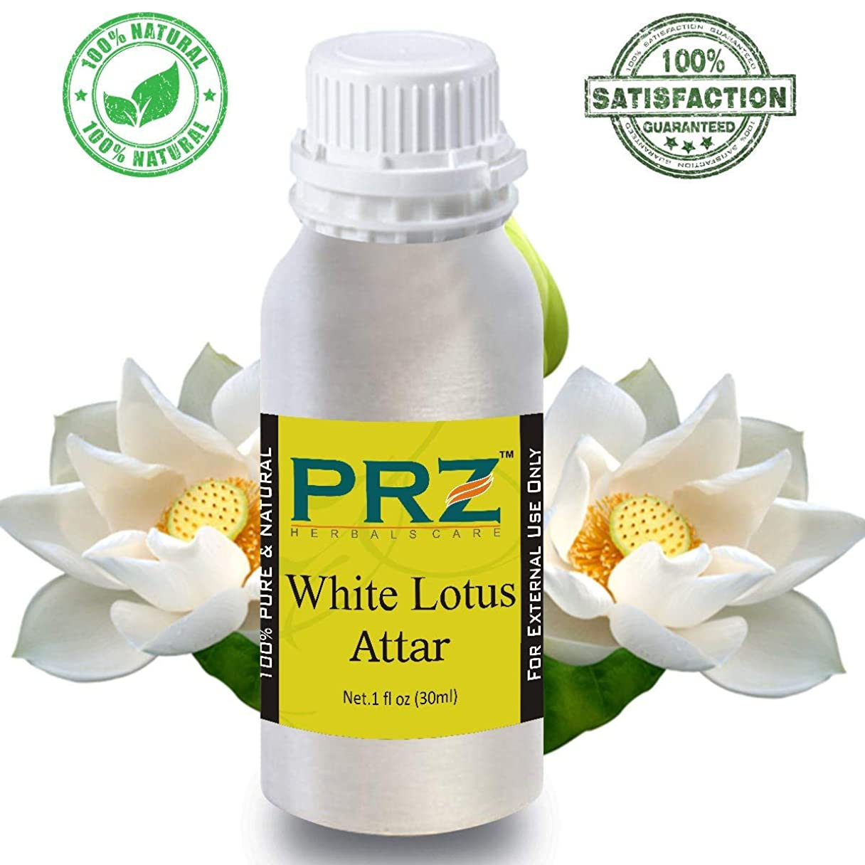 シガレット免疫するどうやってユニセックスのためにホワイトロータスアター(30 ML) - ピュアナチュラルプレミアム品質の香水(ノンアルコール)|アターITRA最高品質の香水をスプレー長続きアター