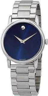 Movado Classic Museum Quartz Navy Dial Men's Watch 2100015