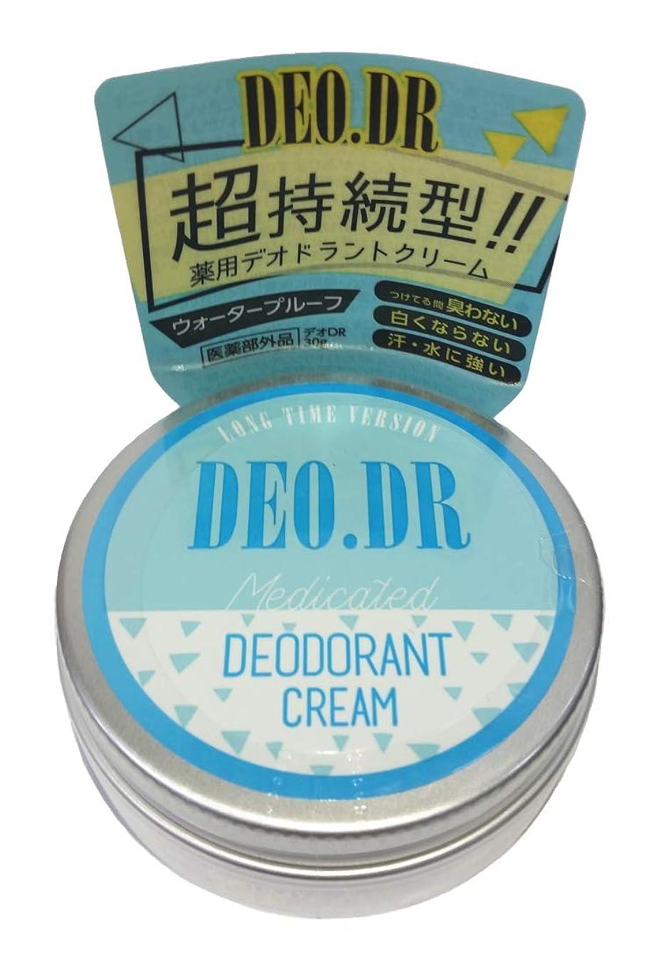 行為首謀者時系列デオDR (DEO.DR) 薬用クリーム 【医薬部外品】