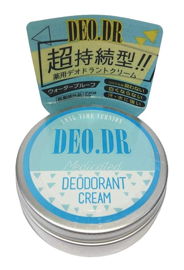 能力ぐるぐる説明するデオDR (DEO.DR) 薬用クリーム 【医薬部外品】