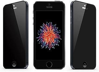 覗き見防止 iPhone se /iPhone5s/ iPhone5 強化ガラス 液晶 保護 フィルム 2.5D 硬度9H 飛散防止 高感度 3D Touch 専用ガラス アイフォンSE 強化ガラスフィルム