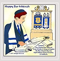 Happy Bar Mitzvah One Original Song Written &