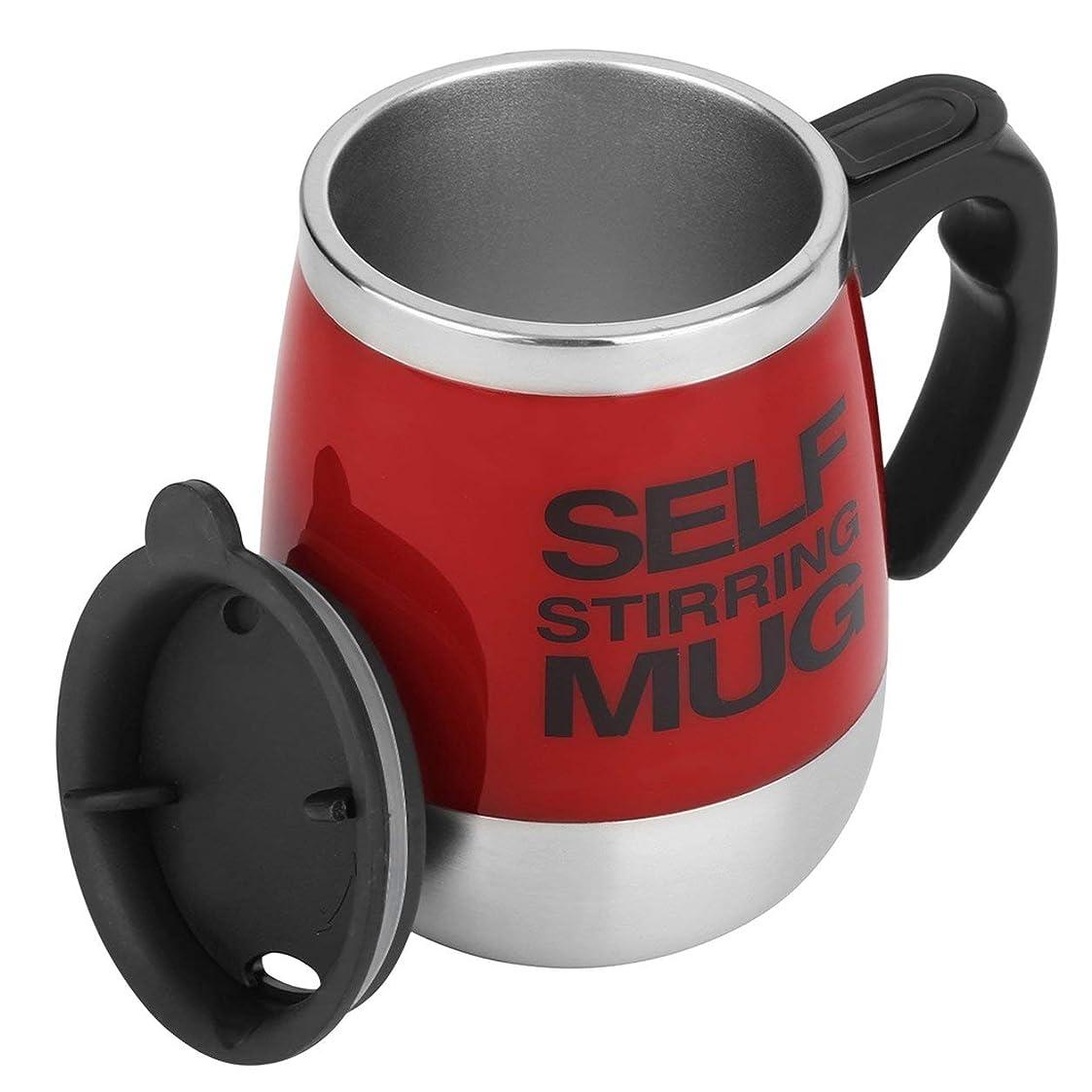 凍る剃る補うSaikogoods 450ミリリットル ステンレス鋼 自己攪拌マグカップ 自動ミキシング ティーコーヒーカップ 自動 電気コーヒーカップを飲みます 赤