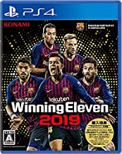 Konami Winning Eleven 2019 SONY PS4 PLAYSTATION 4 JAPANESE VERSION