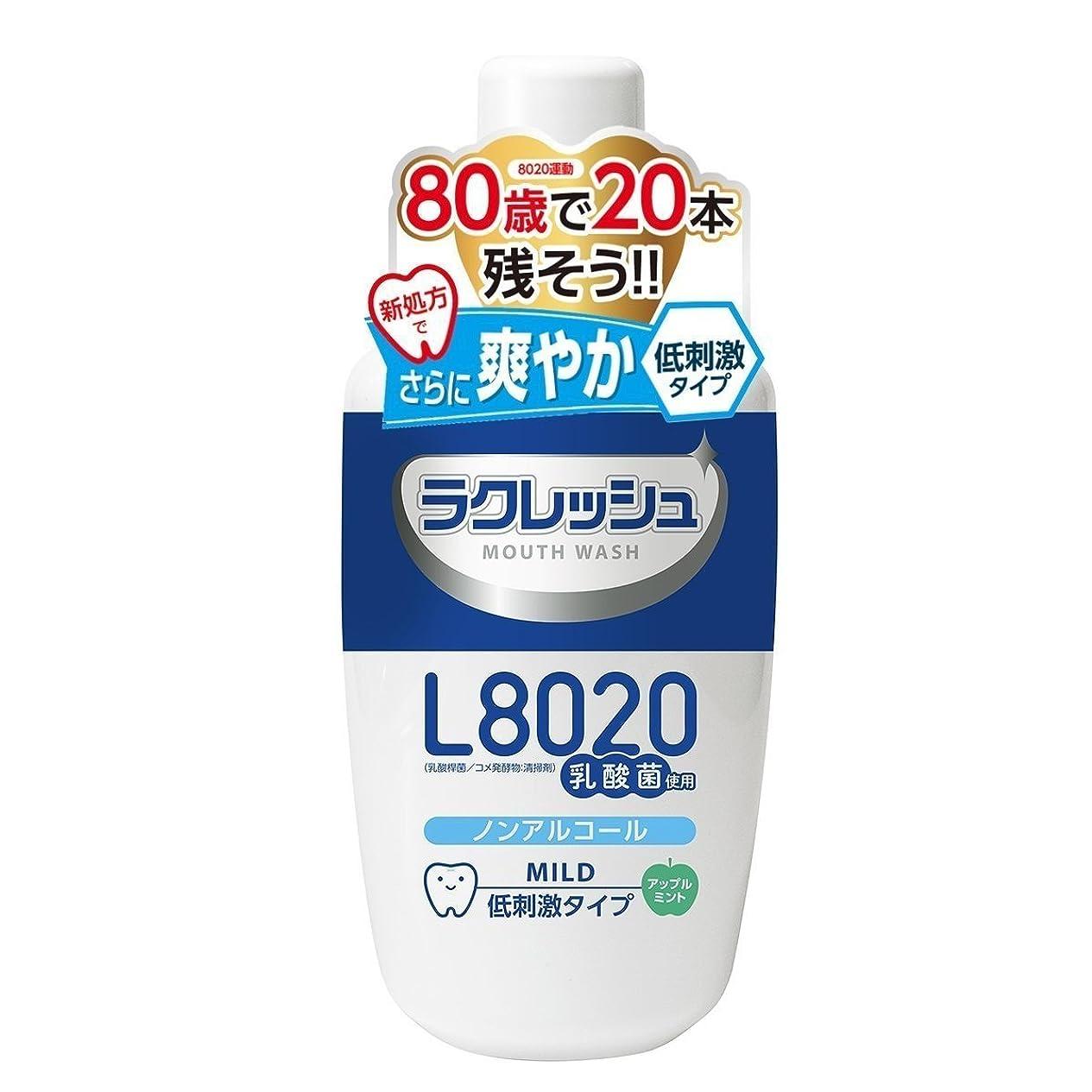 憂慮すべき胸不倫【ケース販売】ラクレッシュL8020菌マウスウォッシュ【×24個】