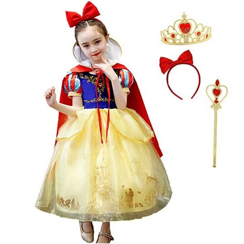 Szytypyl Girls Princess Snow White Anna Elsa Deluxe Costume Dress-Up Set for Birthday Halloween Party