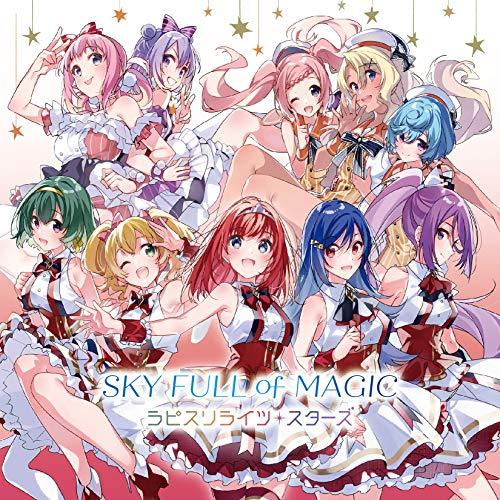 SKY FULL of MAGIC(通常盤)