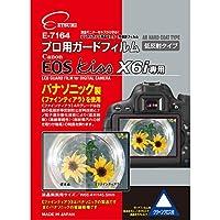 ETSUMI 液晶保護フィルム プロ用ガードフィルムAR Canon EOS Kiss X6i専用 E-7164