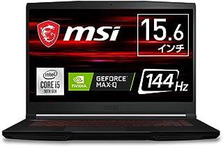 【薄型・軽量】MSIゲーミングノートPC GF63 1.86KG Win10 i5 GTX1650TiMax-Q 15.6FHD 144Hz 8GB 512GB GF63-10SCSR-1016JP