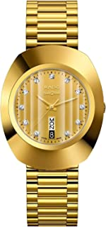 Rado Diaster Unisex Gold Dial Metal Band Watch - R12304303