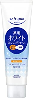KOSE Softy Mo White Makeup Cleansing and Facial Foam