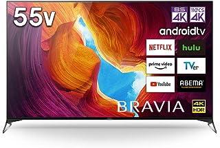 Sony 索尼 55V型 液晶 电视 Bravia KJ-55X9500H 4K调谐器 内置 Android TV (2020年款)