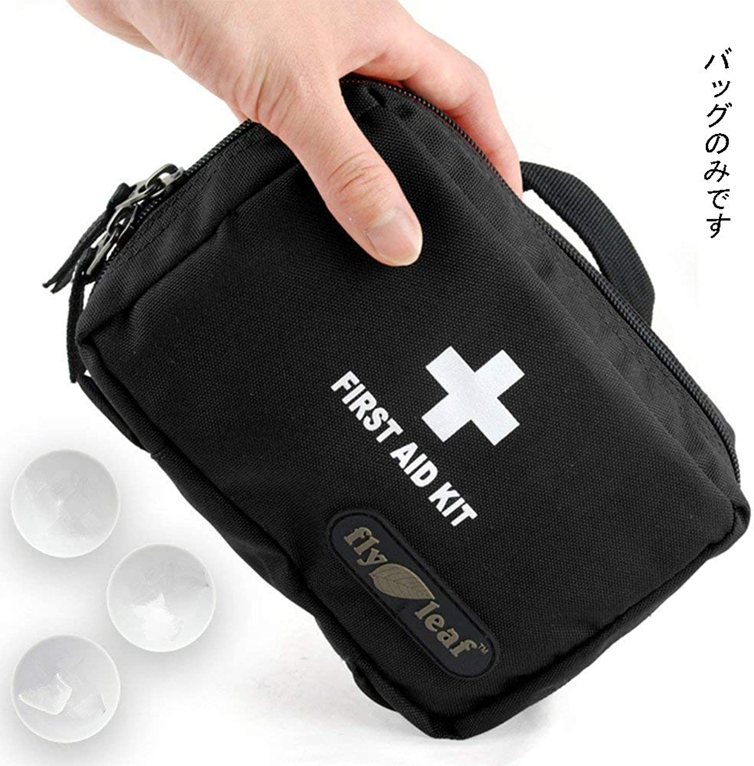 Dewel first aid kit waterproof separating net two-layer handbag-seat mobile phone and storage convenient fully open fasteners household goods travel   business trip   outdoor   climbing   home first aid kit mini emergency Paggu