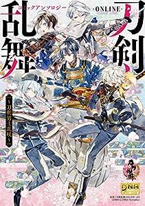刀剣乱舞-ONLINE- コミックアンソロジー 4巻 表紙画像
