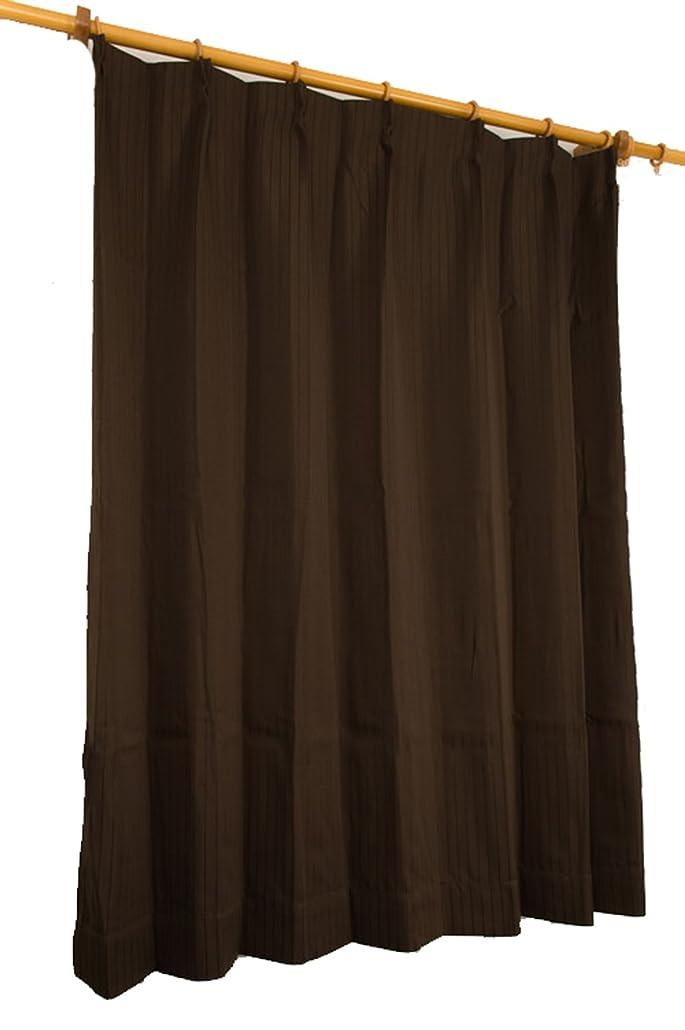 開発有害お金ゴムオーダーカーテン 形状記憶加工 遮光カーテン ブラウン 幅60cm 丈142cm フックB ウォッシャブル ドレープ 1枚組 A-763545