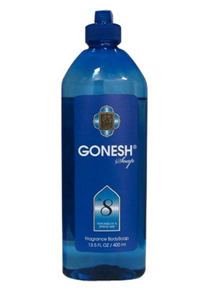 ボス尊敬する後退するGONESH Body Soap NO.8 400ml