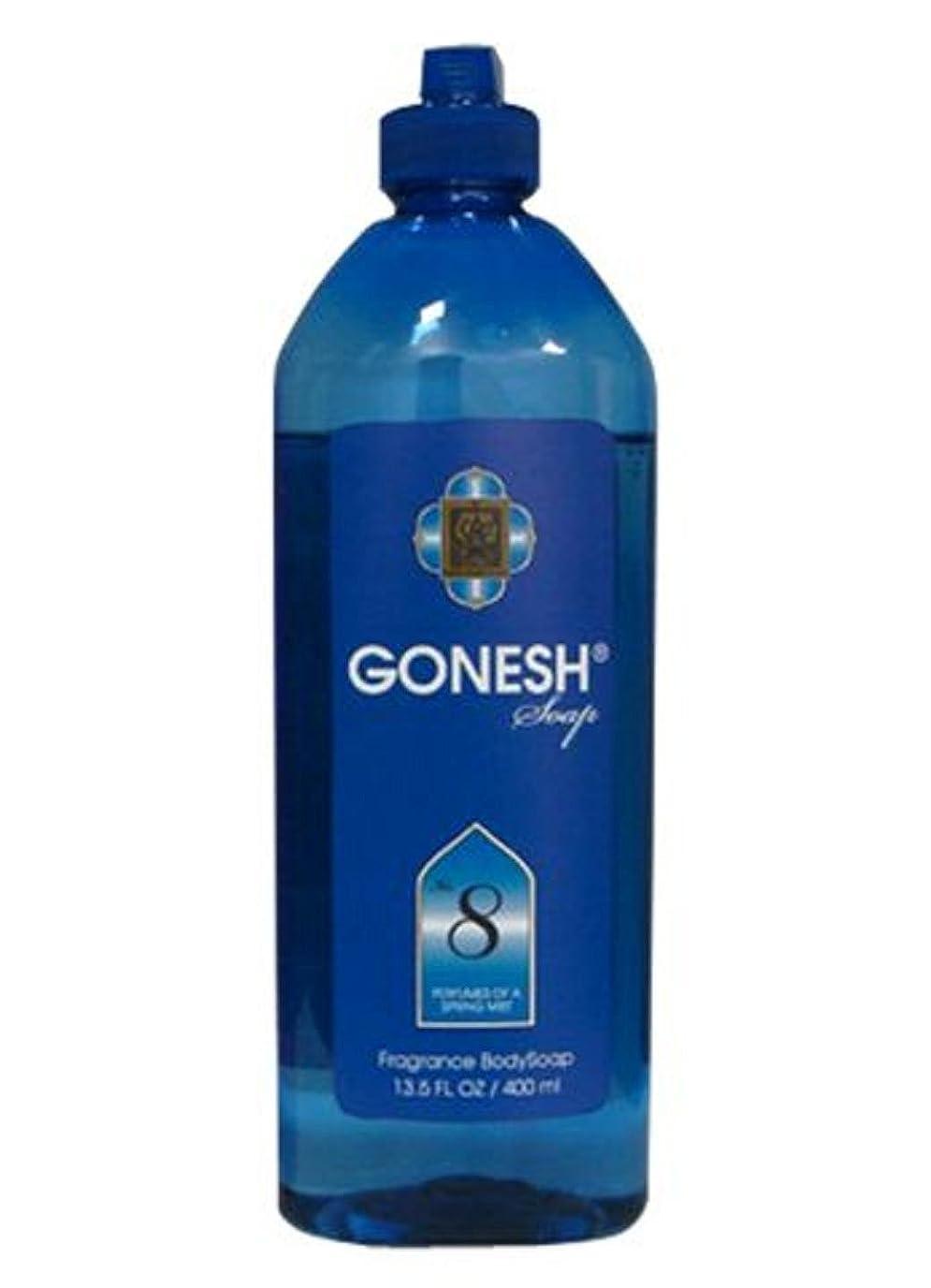 ボイラー逸脱名前でGONESH Body Soap NO.8 400ml