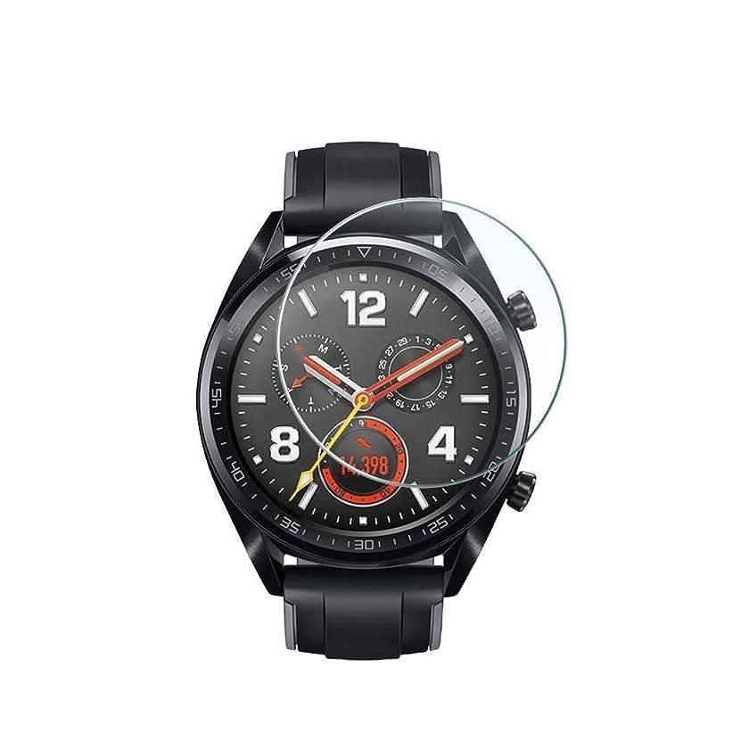 召集する容疑者系統的[LFOTPP 改良品] Huawei Watch GT ガラスフィルム 全面保護 間隙なし 高透過率 硬度9H 飛散防止 自動吸着 指紋拭き取りやすい
