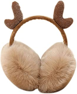 Women Girls Warm Earmuffs Cute Plush Elastic Outdoor Winter Ear Covers Earflap Cozy Ear Warmers