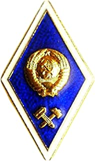 Sign of the end of the Technical University USSR Soviet Union Russian badge