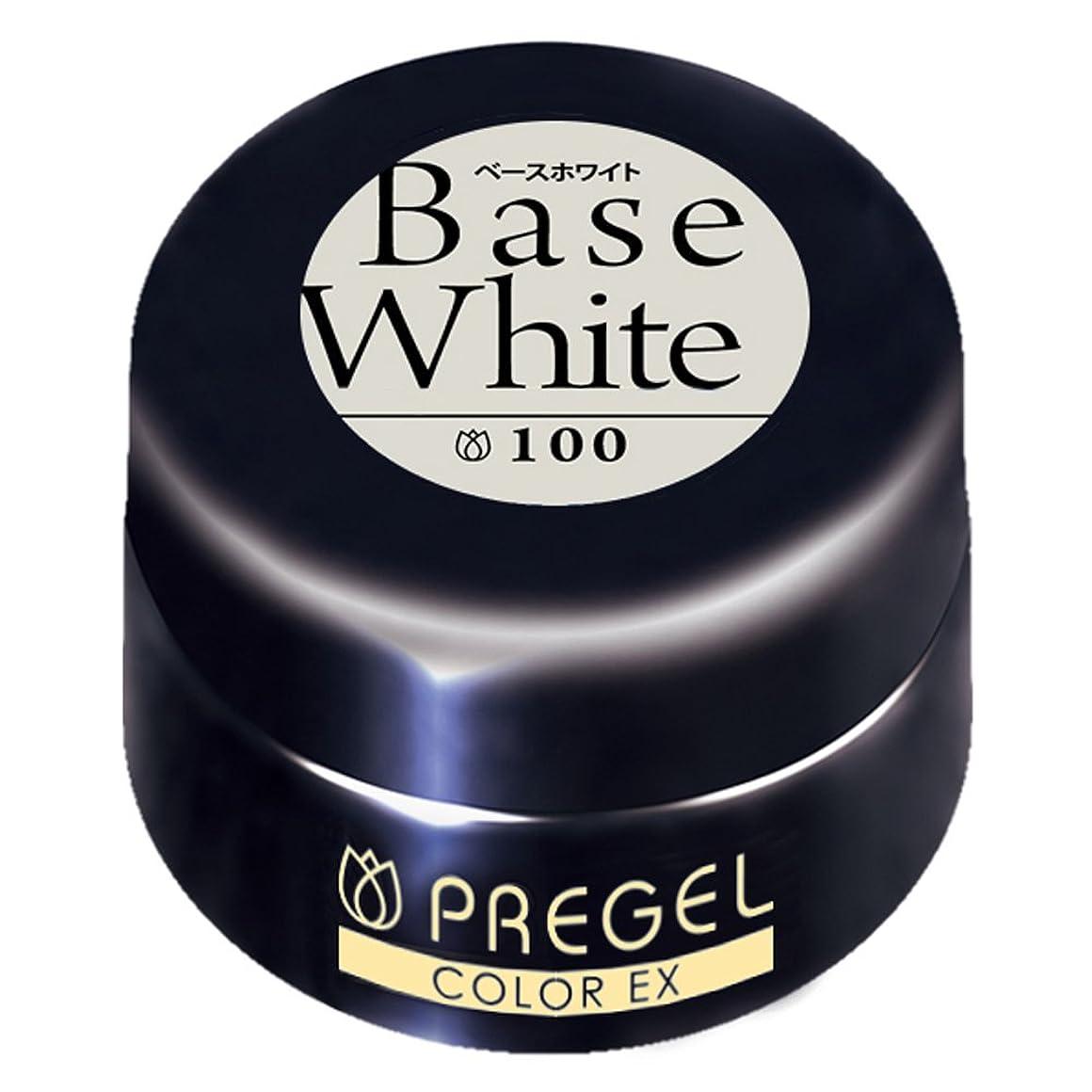 同化する第三腐食するプリジェル ジェルネイル プリジェル ジェルネイル カラーEX ベースホワイト100 4g カラージェル UV/LED対応