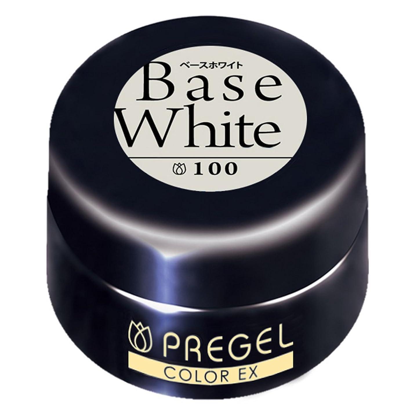 推定症状擁するプリジェル ジェルネイル プリジェル ジェルネイル カラーEX ベースホワイト100 4g カラージェル UV/LED対応
