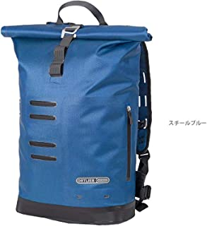 Ortlieb Commuter Daypack City Blue Backpack 2016