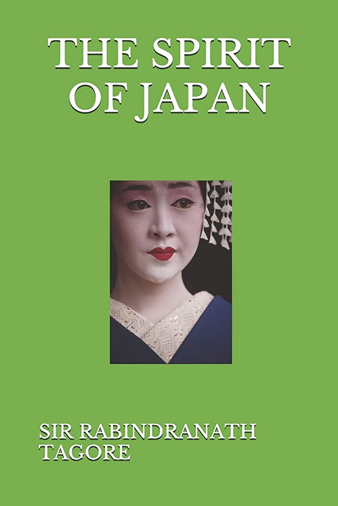 産地あさりマニュアルTHE SPIRIT OF JAPAN