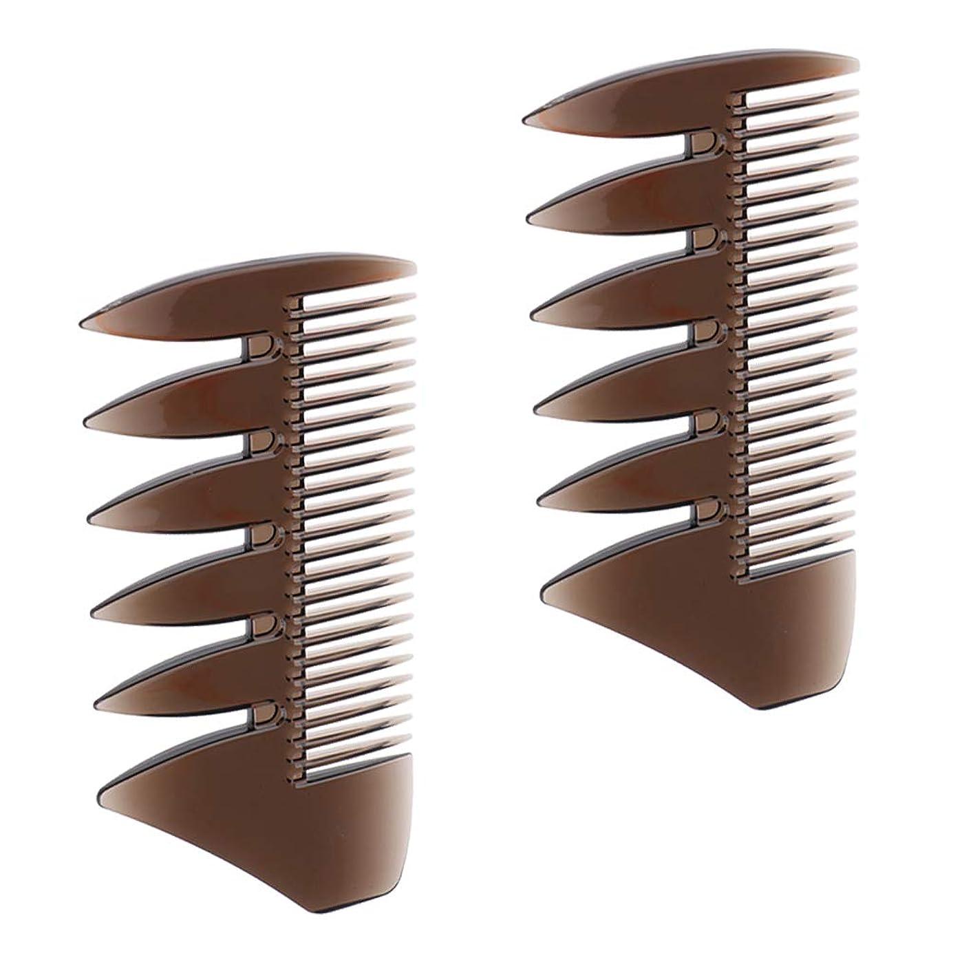 炭素謎めいた高架SM SunniMix 2個入 ヘアコンビ デュアルサイド メンズ 髪櫛 ヘアサロン ヘアスタイリング 散髪店/美容院専用櫛