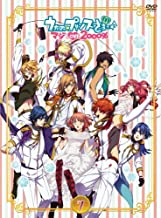 Animation - Uta No Prince Sama Maji Love 2000% 7 (DVD+CD) [Japan DVD] KIZB-148