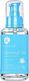 Luseta Hair Oil Hair Repair Serum Coconut Argan Marula Oil Sulfate Free Paraben Free (Coconut Oil)