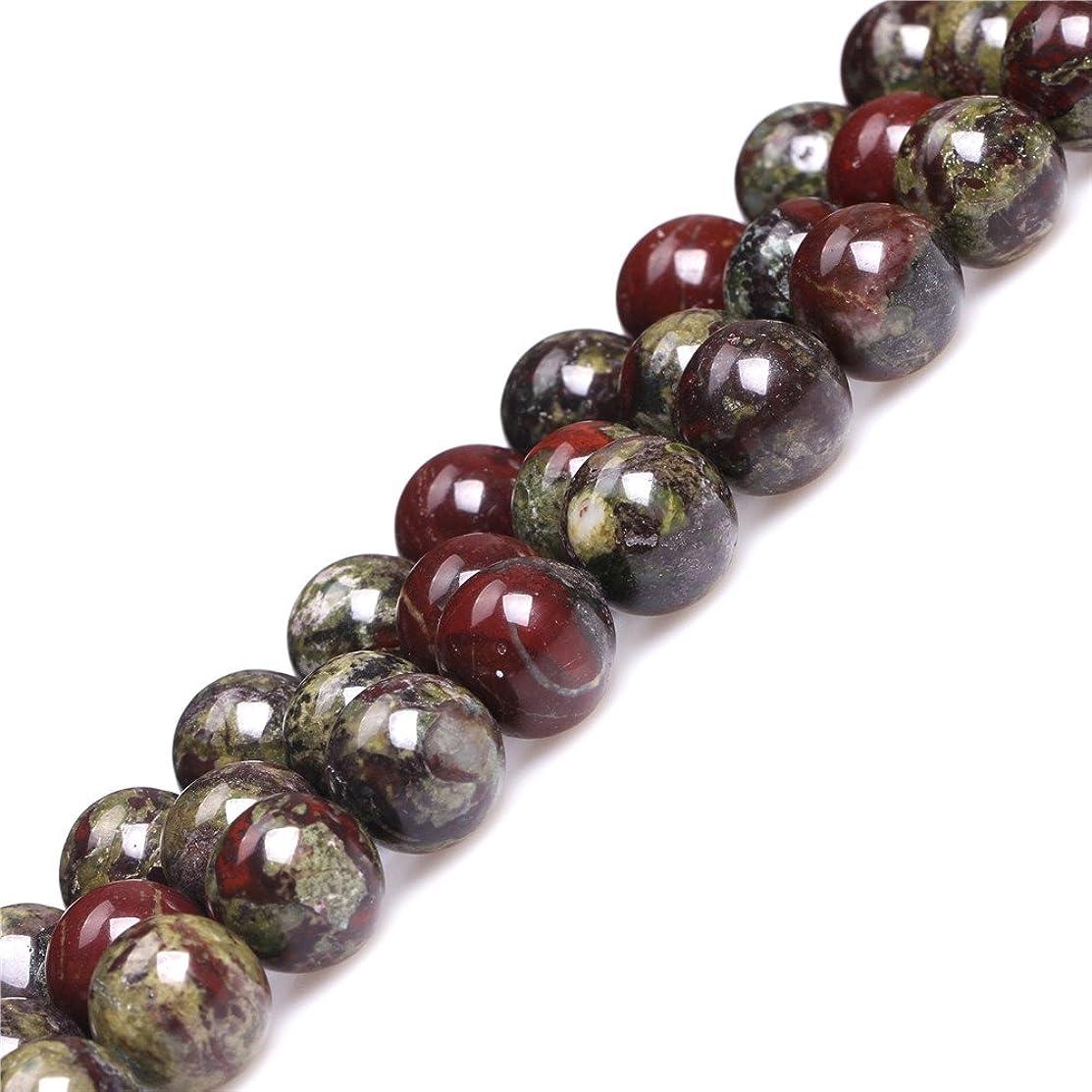 Dragon Blood Jasper Beads for Jewelry Making Natural Gemstone Semi Precious 12mm A Grade Dark Green Round 15