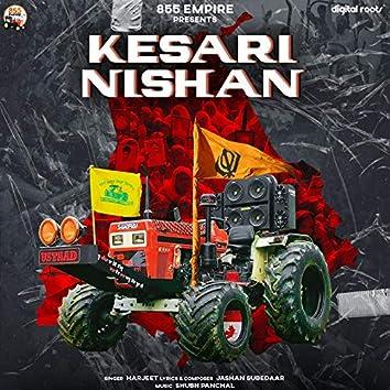 Kesari Nishan