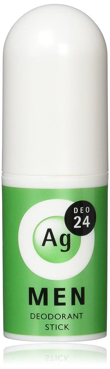 矩形四分円雄弁エージーデオ24 メンズ デオドラントスティック スタイリッシュシトラスの香り 20g (医薬部外品)