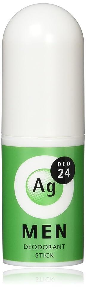 特派員主抽象化エージーデオ24 メンズ デオドラントスティック スタイリッシュシトラスの香り 20g (医薬部外品)