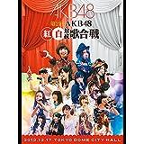第2回 AKB48紅白対抗歌合戦